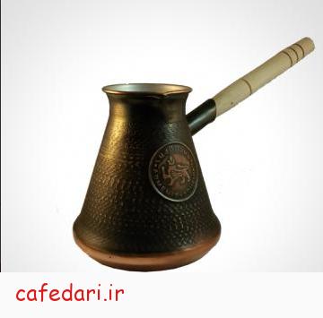 خرید قهوه جوش مسی | نحوه استفاده از قهوه جوش