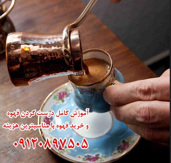 مواد سازنده قهوه
