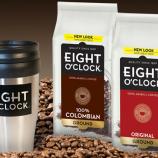 ساعت ۸ برند برتر دنیای قهوه