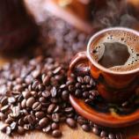 گران ترین قهوه دنیا چیست