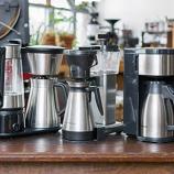 نکات ضروری برای خرید قهوه ساز