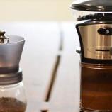 تفاوت آسیاب دستی و آسیاب برقی قهوه