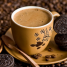 حقایق جالب در مورد قهوه
