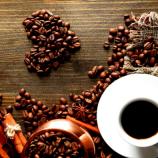 راهنمایی کامل برای تهیه ی قهوه