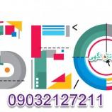 خرید رپورتاژ آگهی با قیمت مناسب