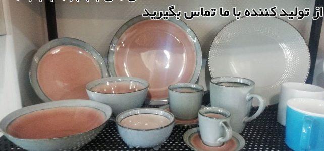 فنجان کافی شاپ – ماگ و کاپ کافی شاپ