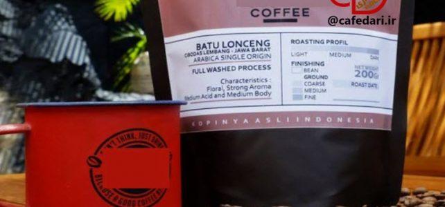 قهوه سینگل اوریجین
