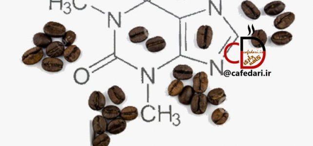 علت تلخی قهوه چیست