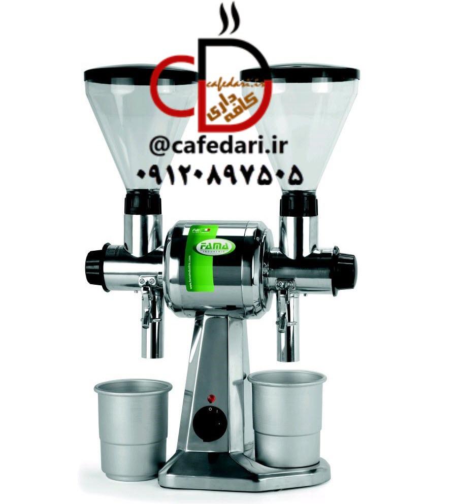 آسیاب قهوه فاما