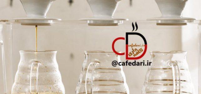 قهوه V60