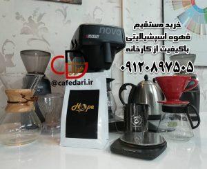 فروش قهوه