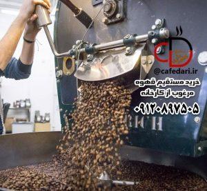 قهوه پرکافئین