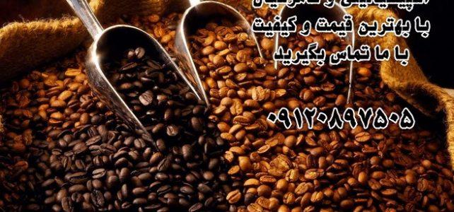 قهوه بلند چیست – قهوه کامرشیال چیست
