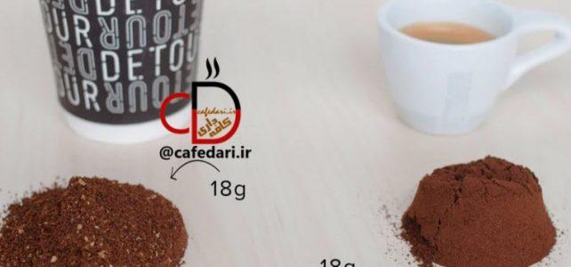 تفاوت اسپرسو و قهوه دمی چیست