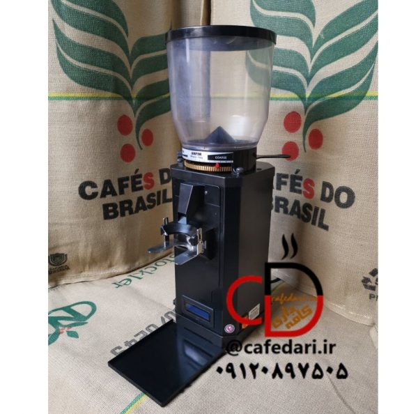 آسیاب قهوه آنفیم