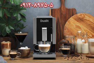 تعمیرات قهوه ساز